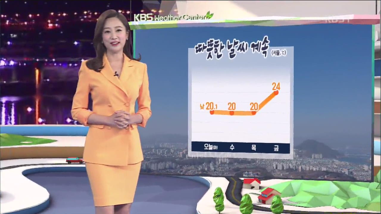 [날씨] 내일 충북·영남 초미세먼지 ↑…전국 맑지만 큰 일교차