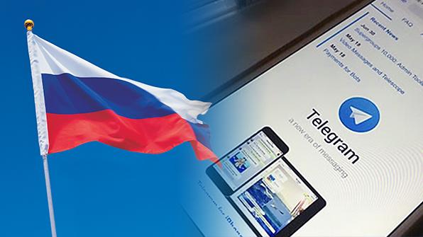 러시아 '텔레그램' 차단 조치두고 당국-운영사 '힘겨루기'