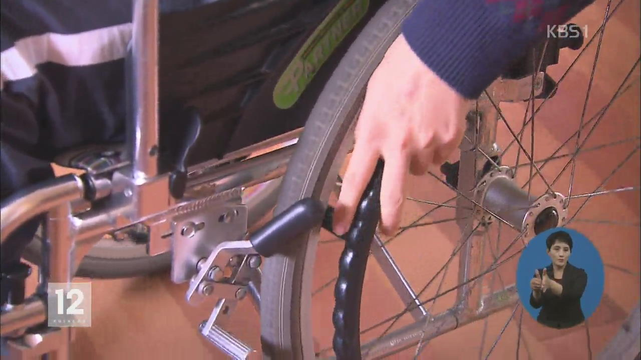 장애인 88% '후천적 원인'…1인 장애인 가구 늘어