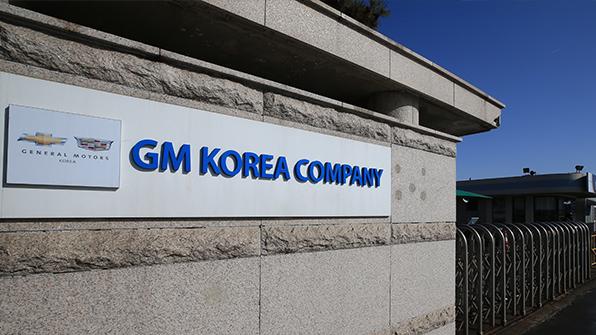한국GM 노사, 임단협 교섭 또 중단…합의 난항