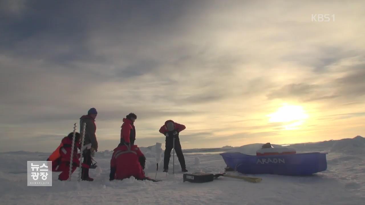 남극 30주년, 온난화의 전초기지 남극 반도를 가다