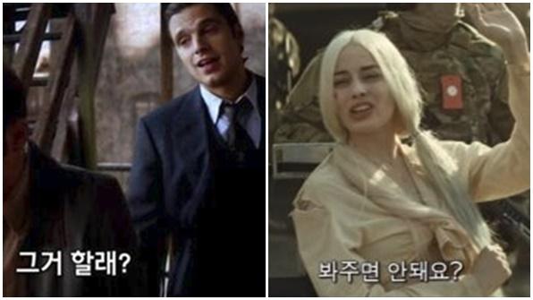 [K스타] '어벤져스:인피니티 워' 박지훈 번역가의 과거 오역 논란 사례는?
