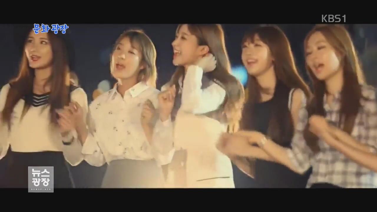 [문화광장] 작곡가 김형석, '통일 염원 노래' 제작