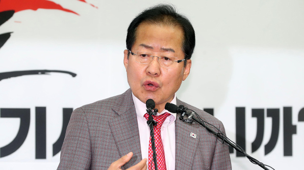 """홍준표 """"김정은·주사파 숨은 합의…판문점 선언 수용 못해"""""""