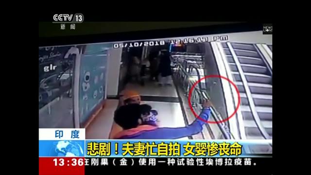 셀카가 부른 참극…10개월 아기 쇼핑몰서 추락사