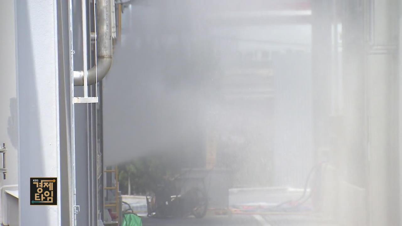 울산 한화케미칼 염소가스 누출…19명 부상
