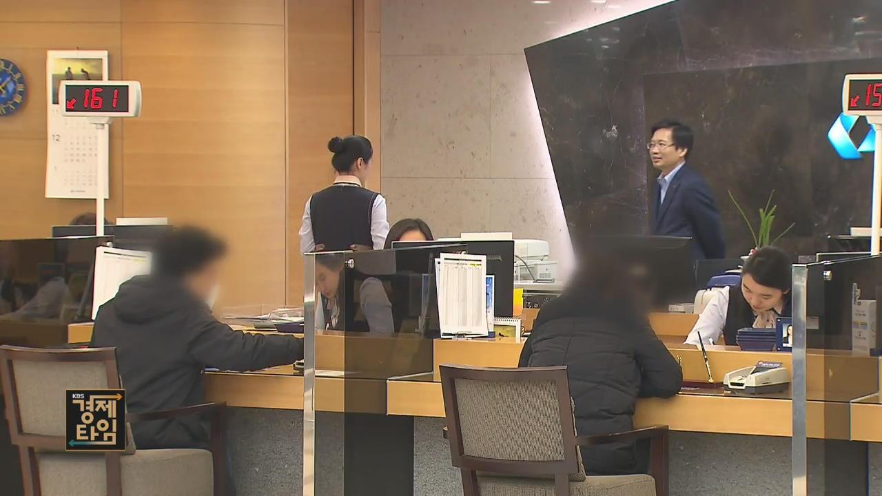 [경제 인사이드] 코스닥 벤처펀드 인기몰이…유의점은?