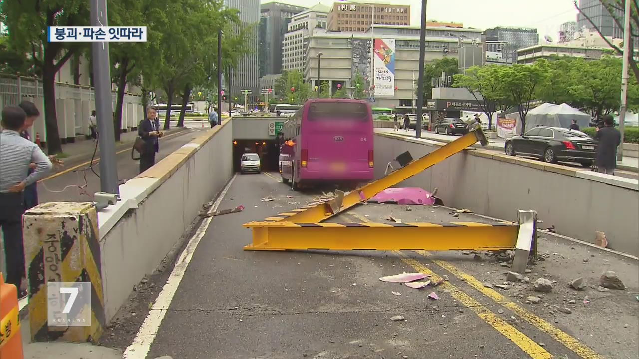 폭우에 시야 가려 교통사고…급류에 휩쓸려 사망