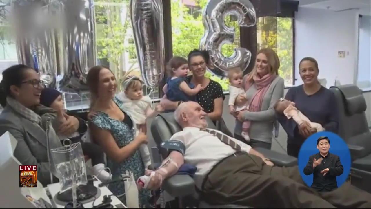 [글로벌24 브리핑] 1,173번 헌혈로 240만 명 살린 '황금팔 할아버지'