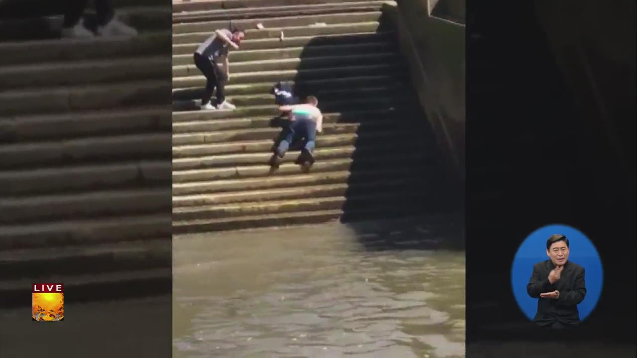 """[글로벌24 브리핑] """"술 마신 것도 아닌데…"""" 계단 조심!"""