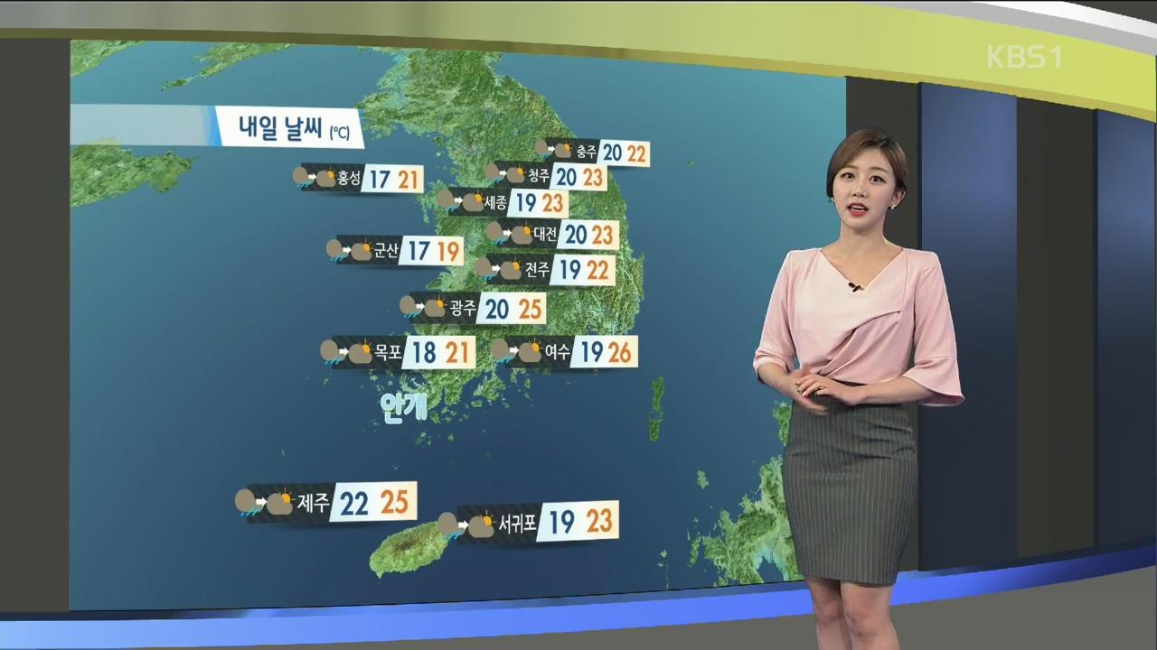 [날씨] 밤사이 중부 집중호우…내일 아침부터 비 점차 그쳐