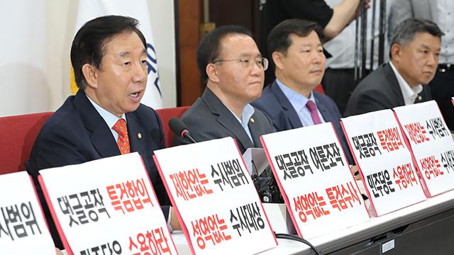 드루킹 특검·추경 동시 처리 위한 본회의 개최…연기 관측도