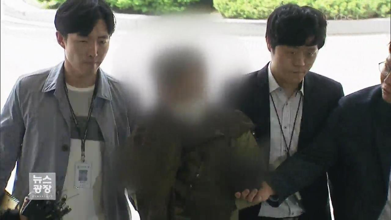 """[단독] 드루킹, 검찰에 거래 시도…""""김경수 관여 진술하겠다"""""""