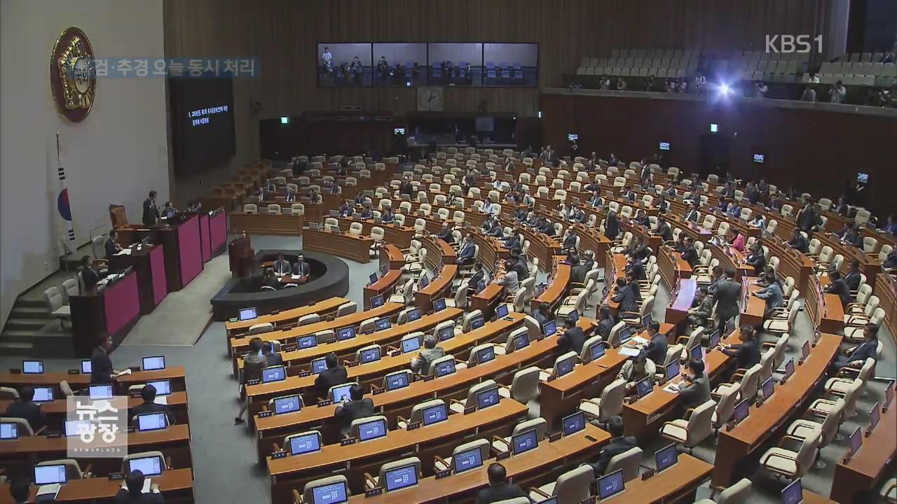 '드루킹 특검' 오늘 시한…규모·기간 놓고 진통