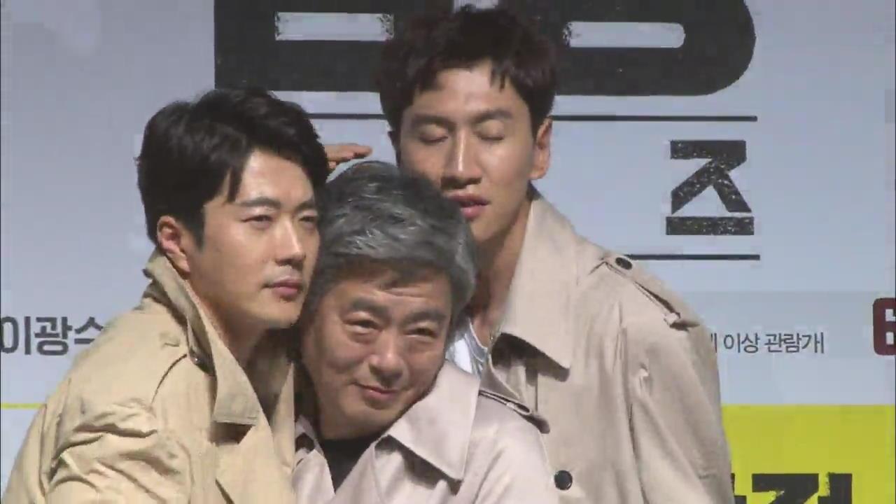 [연예수첩] 권상우 영화 복귀작…'탐정2' 제작 보고회