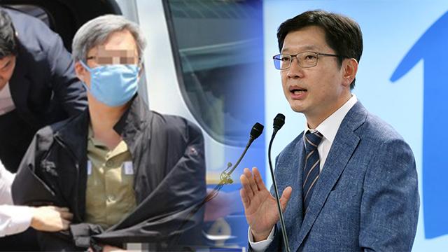 """드루킹 """"김경수, 댓글 조작 처음부터 관여"""" 조선일보에 편지"""