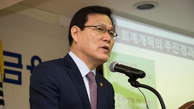 """최종구 금융위원장 """"사후 감리보다 재무제표 심사로 회계오류 적시 수정"""""""