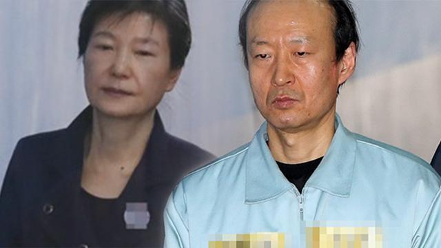 """이재만 """"누되는 것 고통""""…박근혜 재판 증언거부"""