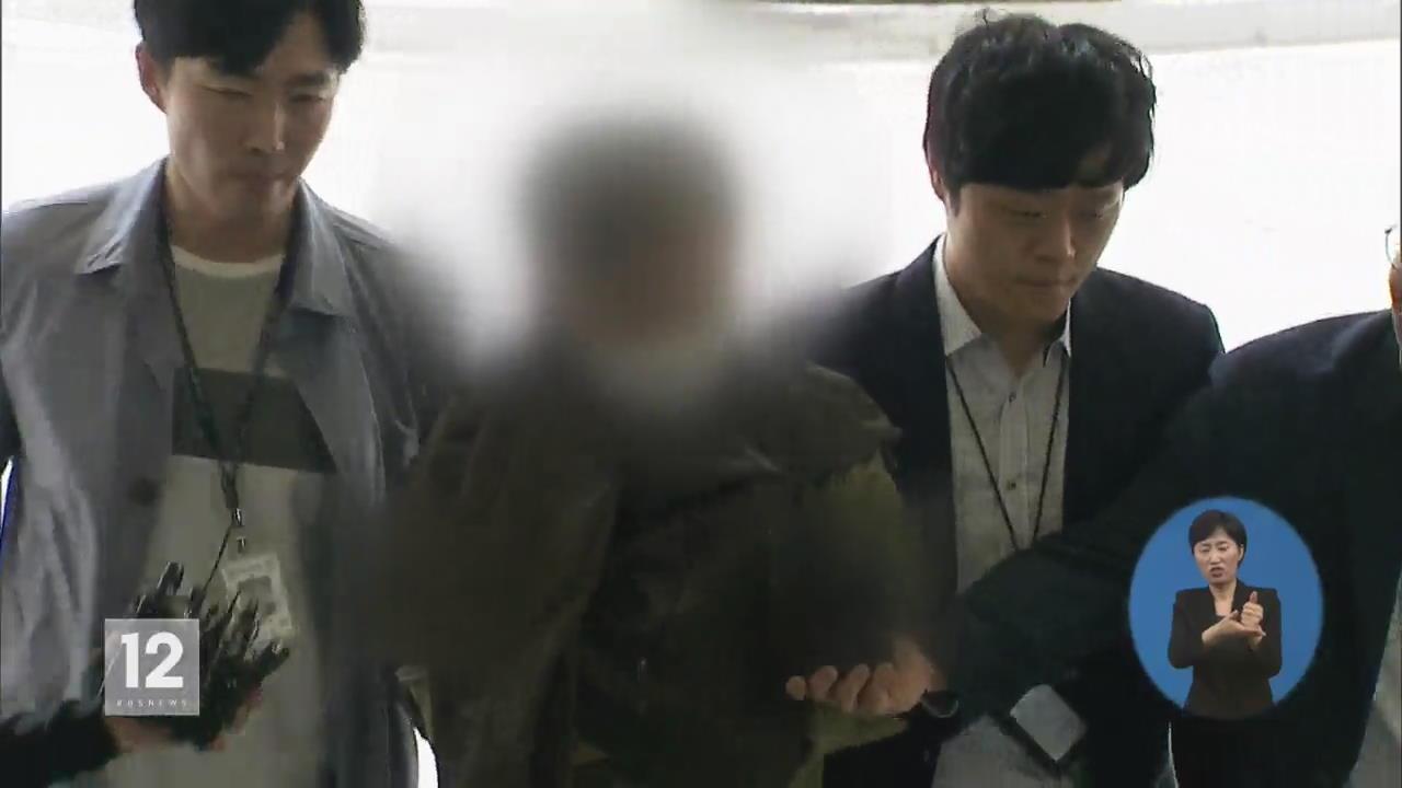 """드루킹 """"김경수 댓글 조작 처음부터 관여"""" 주장"""