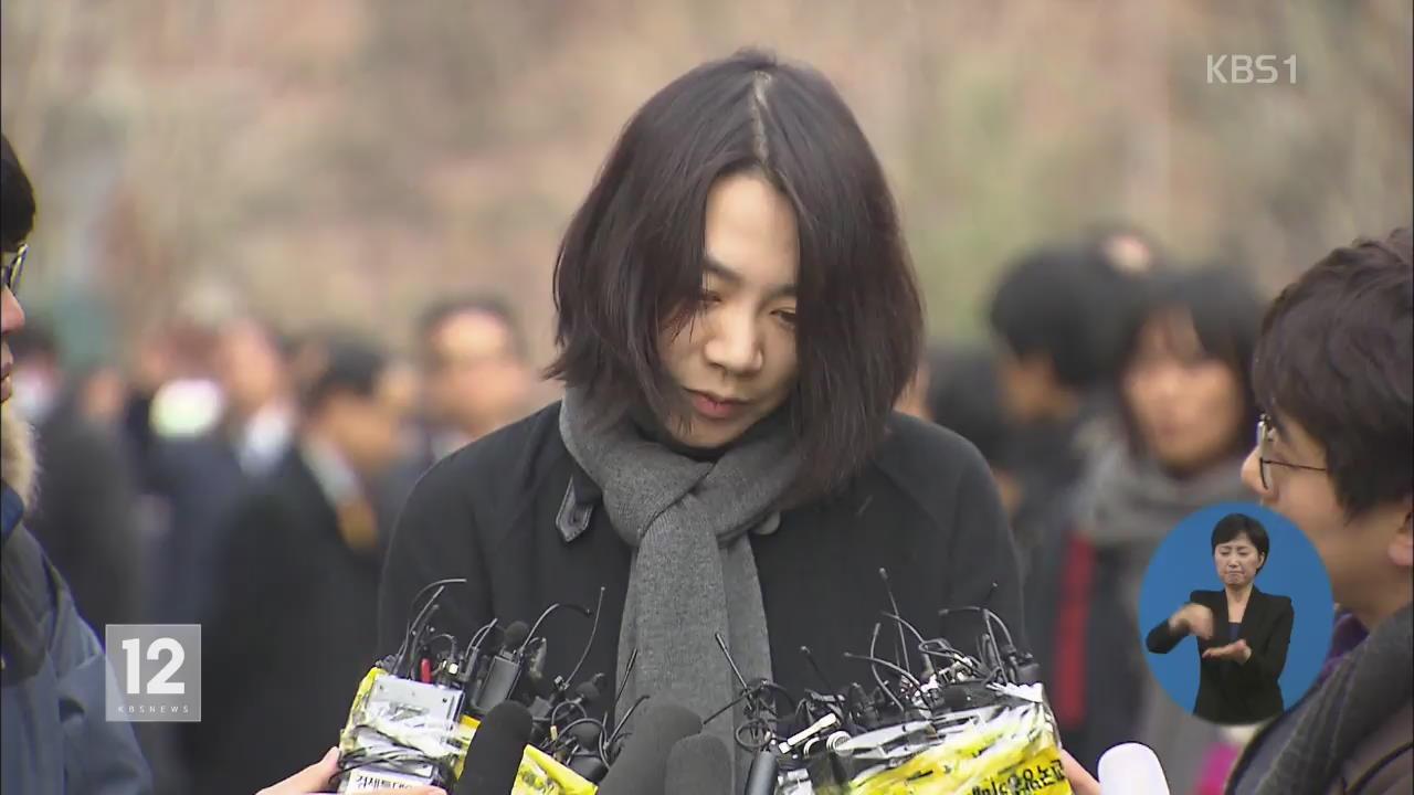 국토부, 오늘 '땅콩회항' 관련자 징계 결정