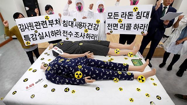 """'라돈' 우려에 침대업체들 자발적 검사 의뢰…""""제품 안전"""""""