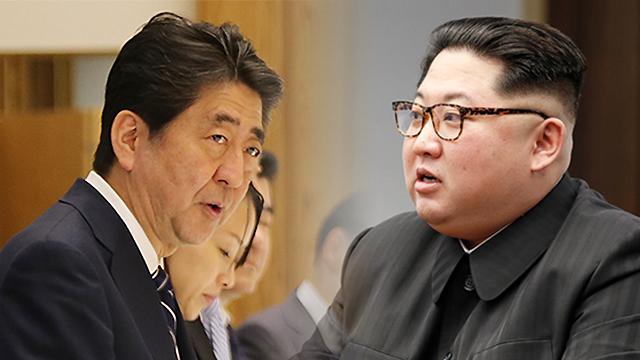 日 '북일국교정상화 추진 의원연맹', 6년 만에 활동 재개