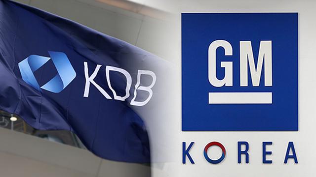 산업은행·GM 기본계약서 체결…'한국GM 정상화' 매듭