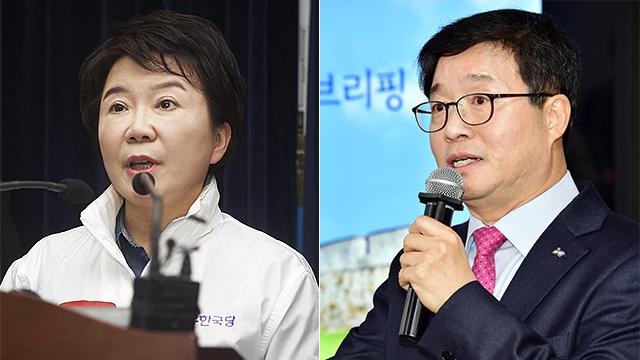 """정미경 """"염태영 땅 투기 의혹""""…염태영 """"대응할 가치 없어"""""""