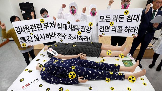 """[단독] 매트리스 제조사 전수 실태조사…""""유사물질 확인"""""""