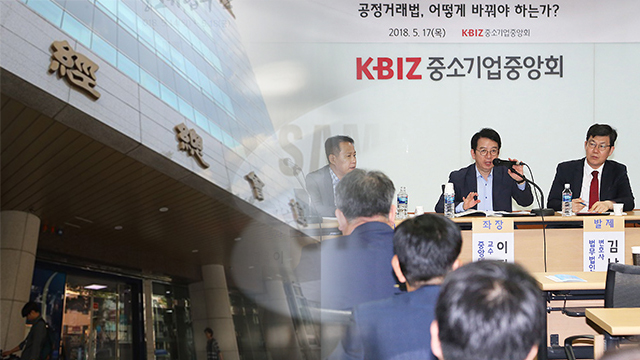 최저임금 산입범위 조정 두고 경총-중기중앙회 이견