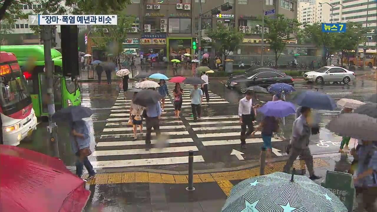 """올여름 태풍 2개 영향…""""장마·폭염은 예년과 비슷"""""""