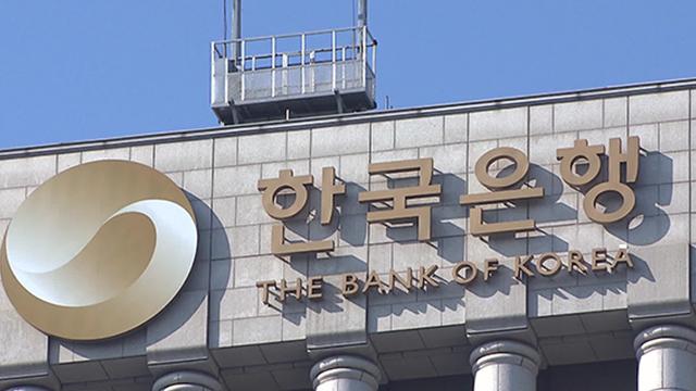 """한국은행 기준금리 동결, 연 1.5% 유지…""""추가 조정 신중 판단"""""""