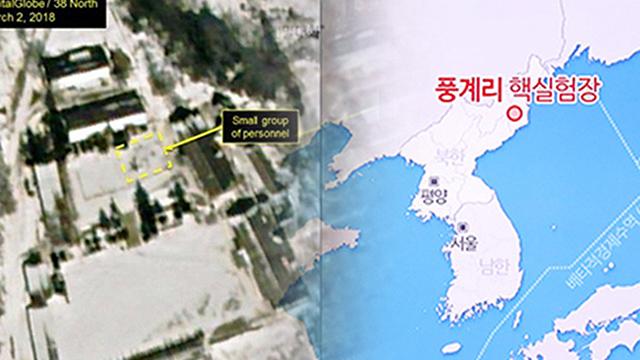 """北 핵무기연구소 성명 발표…""""핵시험장 폐기 의식 진행"""""""