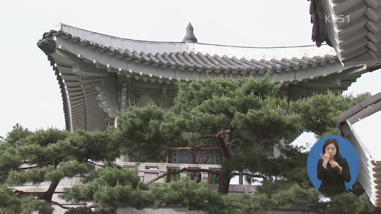 靑, NSC 상임위 개최…후속 대책 논의