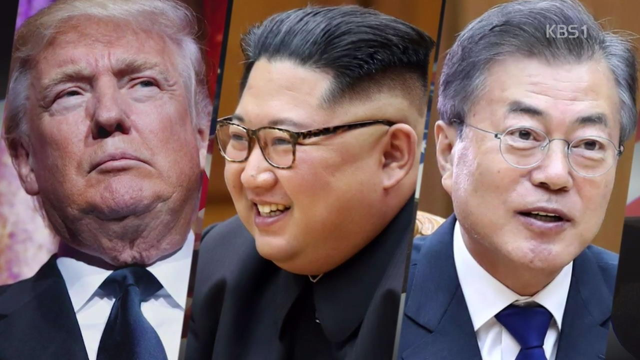 """김정은, """"美 체제 보장 신뢰할 수 있나"""" 우려"""