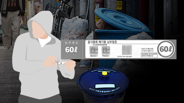 [사건후] 음식 대신 쓰레기통에 관심 보인 식당 주인, 대체 왜?