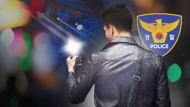 나이트클럽 '나체쇼' 찍은 경찰 휴대전화 '적법 증거' 못된 이유는