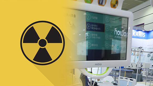 """환경단체 """"토르마린 성분 함유 의료기 일부 방사선 기준치 초과"""""""