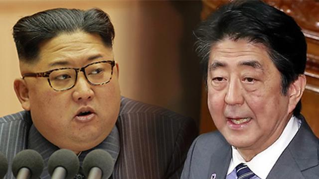 """산케이 """"김정은, 북미회담서 '아베 총리와 만나도 좋다'고 말해"""""""