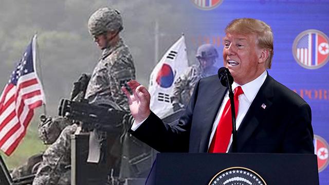 트럼프 '한미연합훈련 중단' 비용 발언 비판 확산