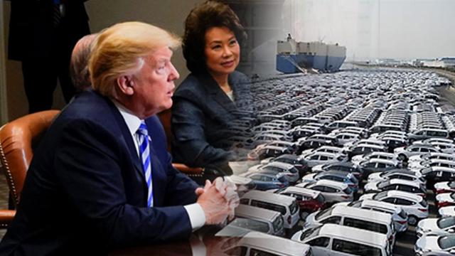 """자동차산업협회 """"세계 車업체들, 미국서 차 생산 늘릴 듯"""""""