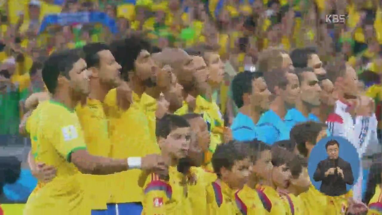 러시아 월드컵 오늘 개막…지구촌 축제 분위기 '후끈'