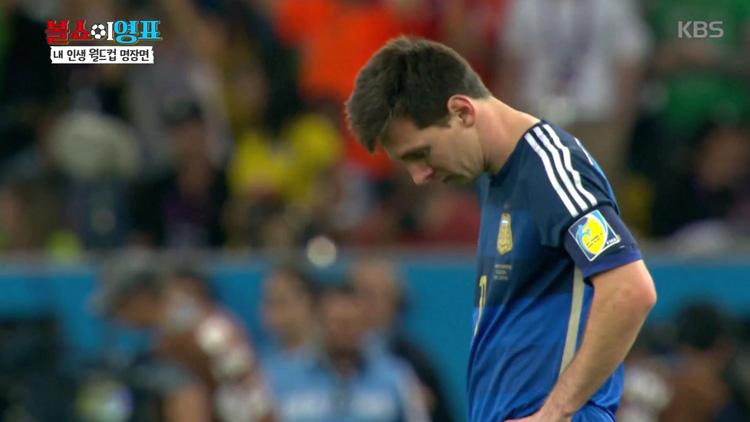 [볼쇼이영표] 내 인생 월드컵 명장면은?