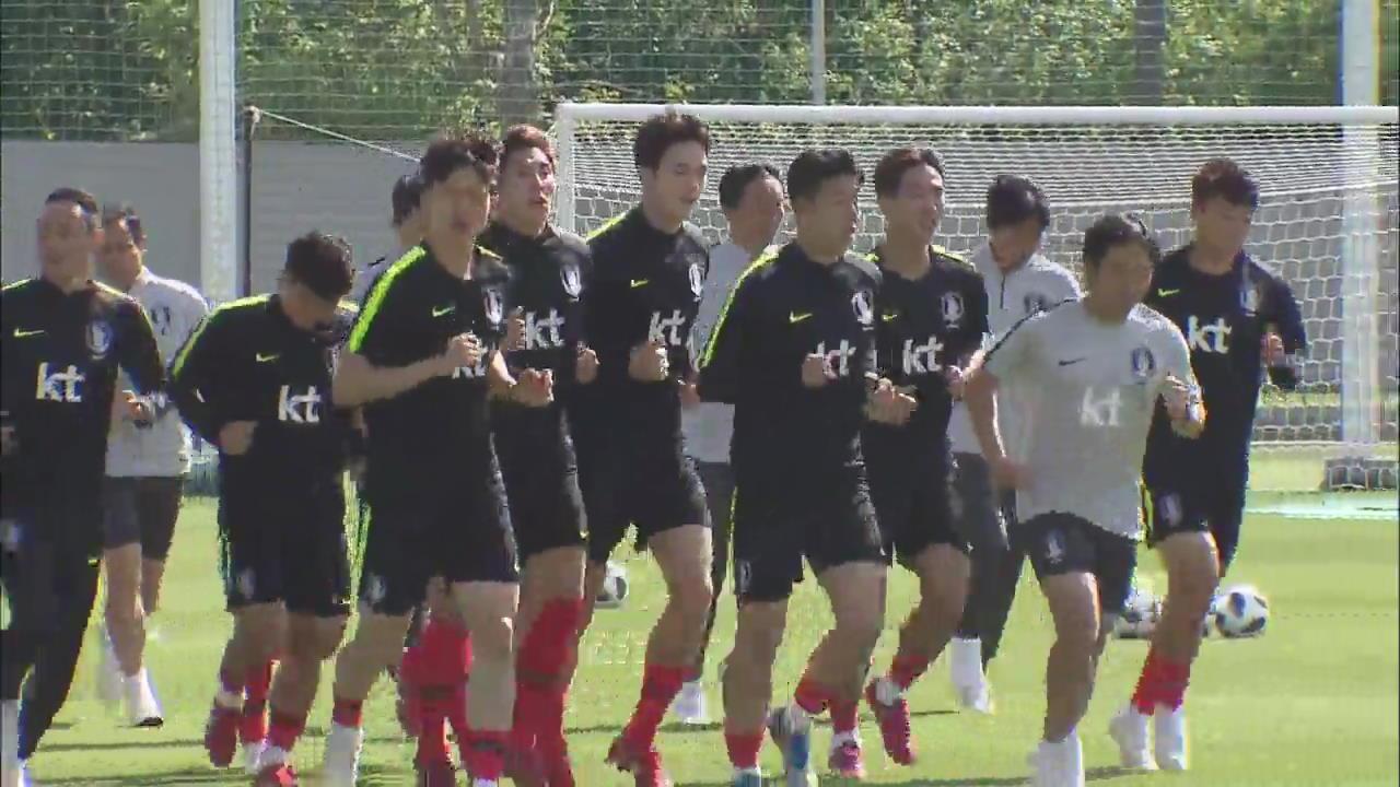 Training in Russia