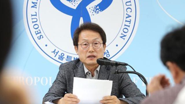 """조희연 교육감 """"노조원 전임 허용…특목고·일반고 동시 전형"""""""