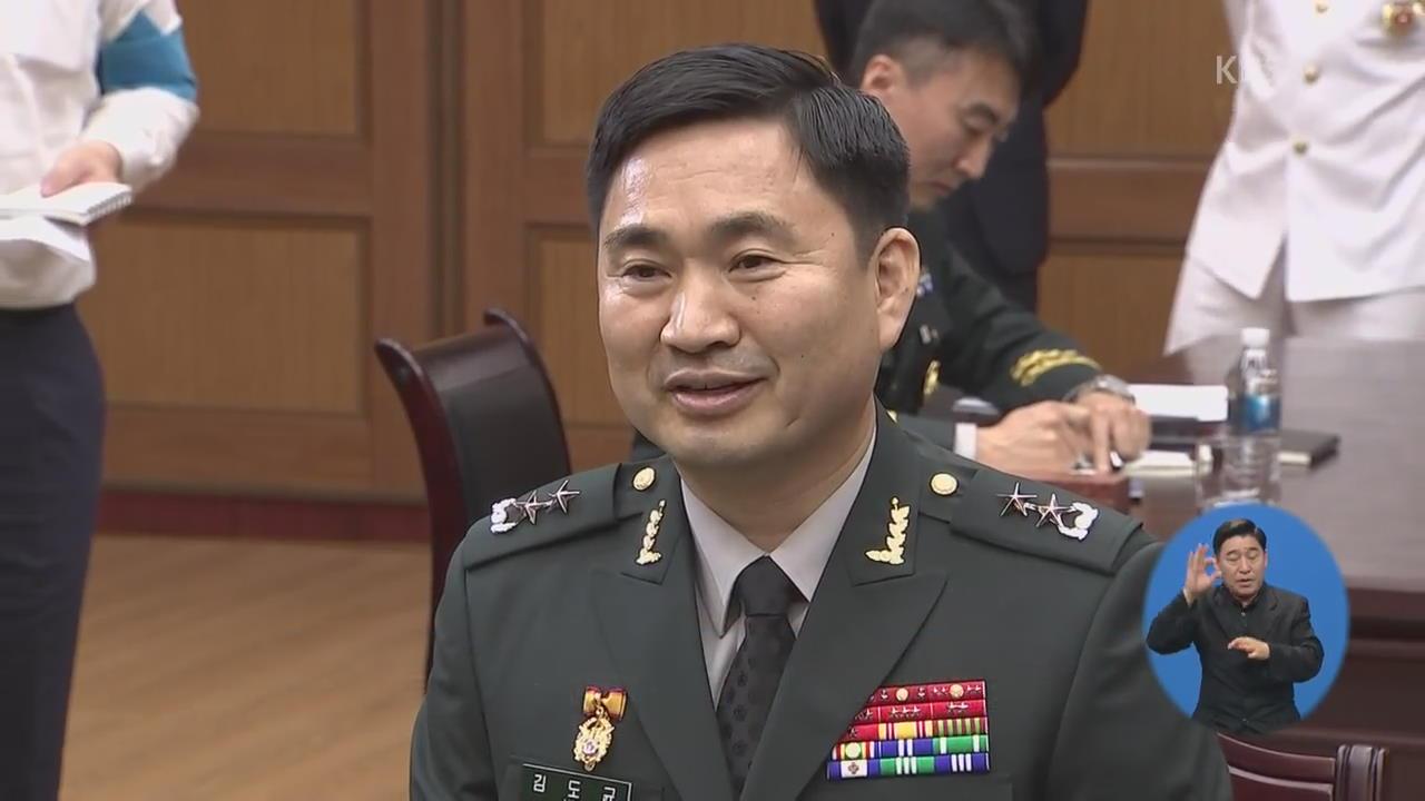 10년여 만에 남북장성급회담…통신선 복원 등 논의
