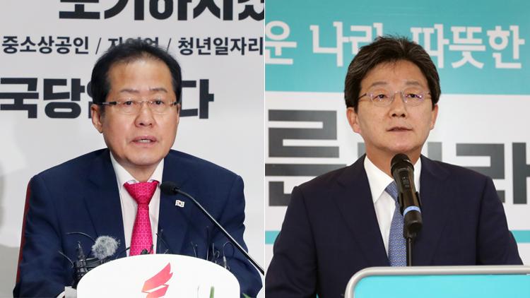 [영상] 홍준표·유승민 패배 책임에 사퇴…안철수 어디로