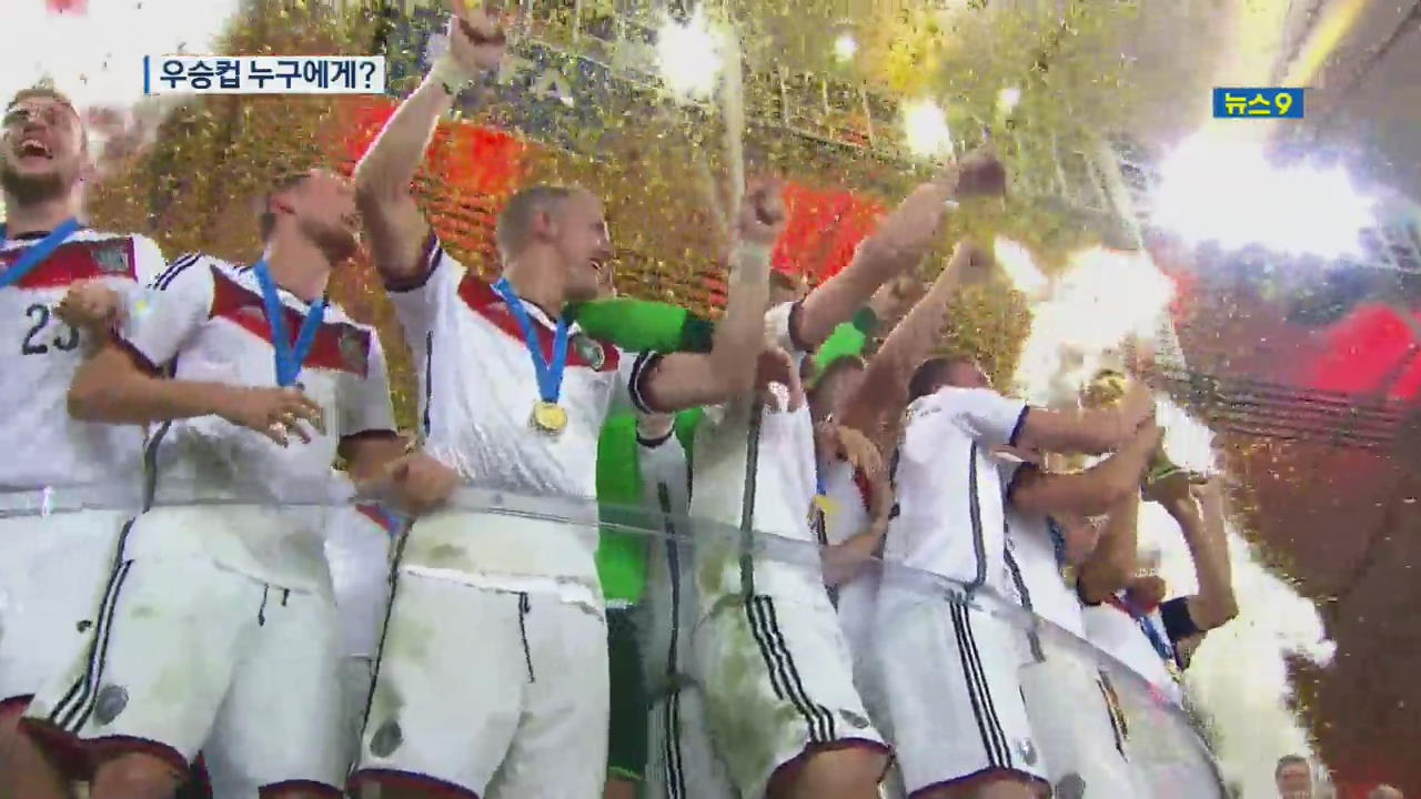 유럽 4연속 월드컵 우승? 이번엔 남미의 반격?