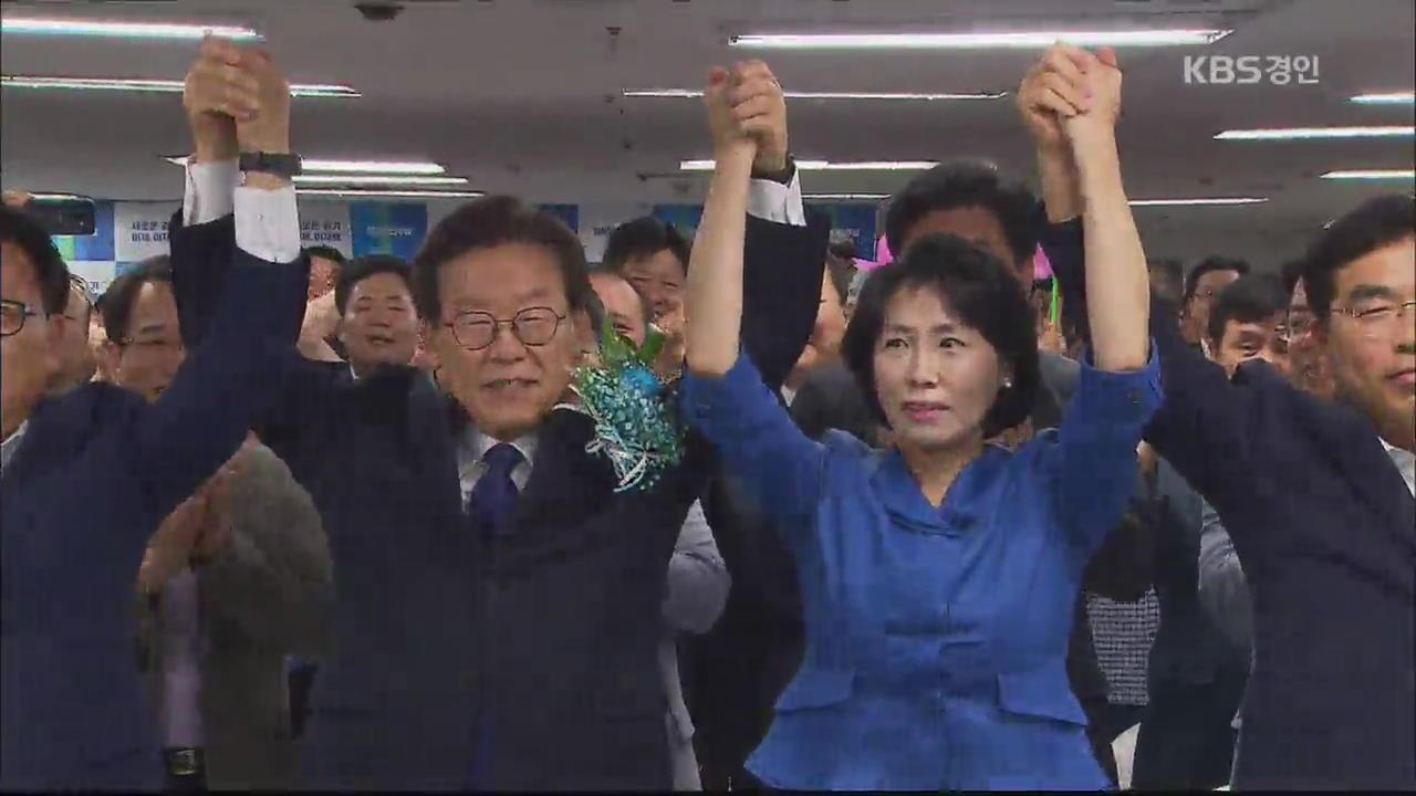 경기도지사 이재명 당선…'경기 퍼스트' 추진