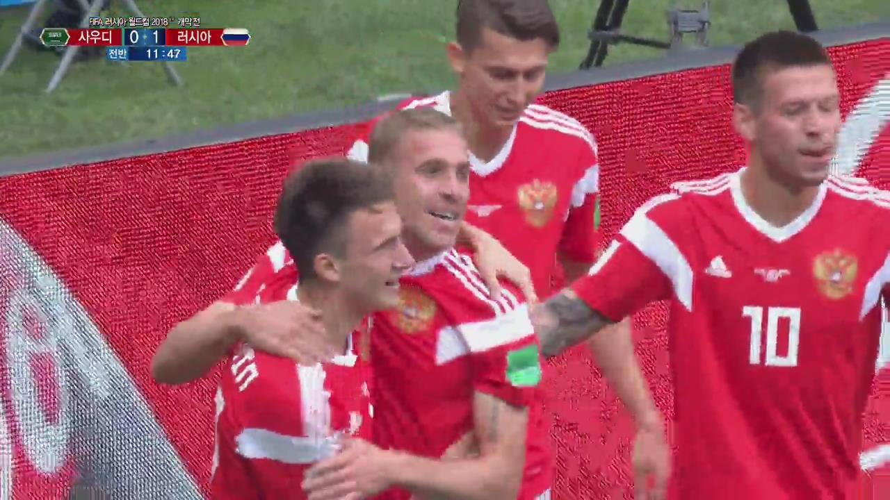 [월드컵 영상] 유리 가진스키, 러시아 월드컵 '첫 골' 쐈다